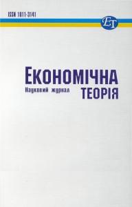 ET_ukr